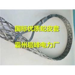 蛇皮套型号及报价 电缆网套生产厂家
