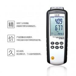 江西华盛昌代理DT-3630数字式热电偶温度计