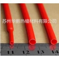 供应硅胶热缩套管,氟橡胶热缩套管,PVDF热缩套管