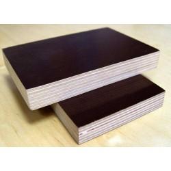 我公司常年供应建筑模板,生态板 建筑木方