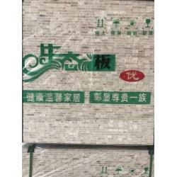 我公司常年供应建筑模板 建筑木方 生态板