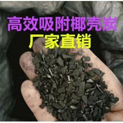 浙江省粉状活性炭柱状活性炭净化污水