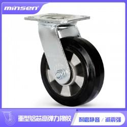 铝合金橡胶轮 胶轮 耐磨橡胶轮 铝芯橡胶轮 静音轮