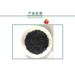 云南粉状活性炭柱状活性炭脱色过滤提纯回收