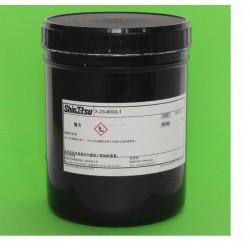 长期求购回收日本信越 导热硅脂 X-23-8033-1