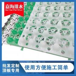 供应固原各种用途蓄排水板排水板生产厂家 质量保证