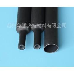 供应双壁热缩套管,加厚热缩套管,密封热缩套管