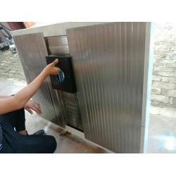 泉润数控XH7125/7132加工中心XYZ三轴钣金防护罩