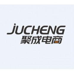 深圳聚成电商为新手开网店助力