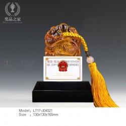 政 协委 员纪念品 人 大代表纪念品 政府表彰大会奖品