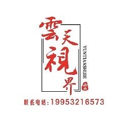 湖北武汉市无人机航拍专业测绘VR全景拍摄 环物摄影 活动拍摄
