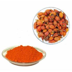 栀子黄色素 食品级水溶性天然色素 稳定着色剂