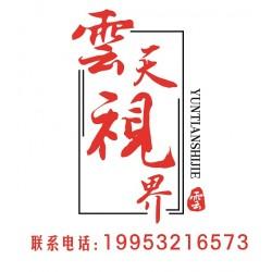 江苏徐州市专业无人机航拍VR全景图制作 企业宣传地产楼盘广告