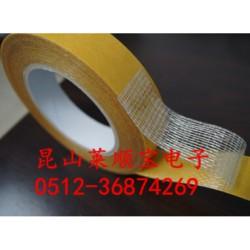 【5858】玻璃纤维双面胶 门缝隙网格密封胶条 厂家直接供应