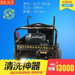 管道清洗机高压柱塞泵设备AR机维修