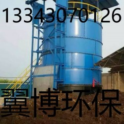河北翼博环保有机肥发酵罐生产厂家厂家直销价格