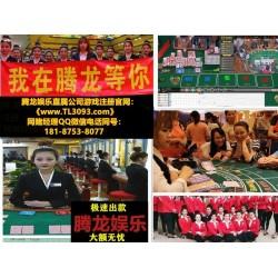 中国跨境网络线上棋牌正规平台同步真人实体现场在线娱乐平台