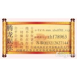 新百胜公司客服上下分微ktf66688