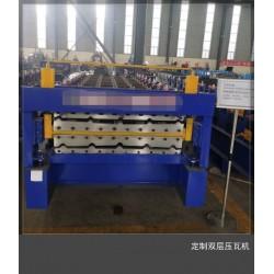泊头兴和供应彩钢设备,840/900双层压瓦机价格