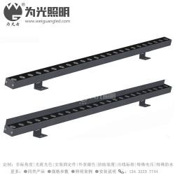 特色款LED洗墙灯 IP66结构防水