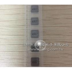 玛冀超薄0618系列一体成型电感,兴凯鼎大量现货库存