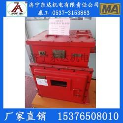 本安型UPS锂离子蓄电池电源 矿用防爆不间断电源价格