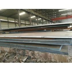 供应45#钢8-100厚度的舞阳钢铁办事处,保性能