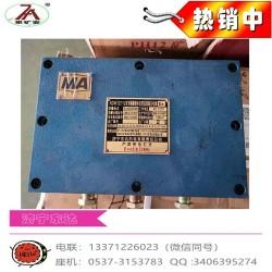 KDW127/12矿用隔爆兼本安型直流稳压电源可做18V