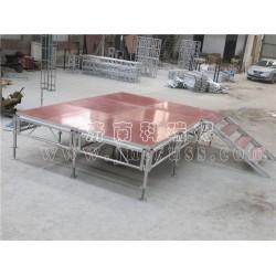 厂家直销铝合金舞台活动拼装舞台快装舞台架子批发