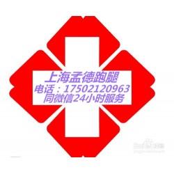 陈敏洁推荐@上海九院预约黄牛委托挂号事项