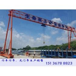 重庆20吨门式起重机厂家吊钩钢丝绳扭缠处理方法