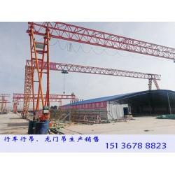河北保定门式起重机厂家50吨龙门吊询价