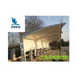 监利专业遮阳篷订做 膜结构生产监利汽车充电桩膜结构遮阳棚厂家