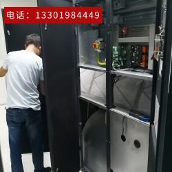 卡洛斯机房空调低压报警维修  15年专业的技术团队为您服务