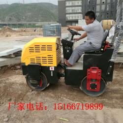 张家口市座驾式汽油小型压路机电启动小型压路机手推式一轮轧道机
