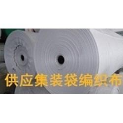 吨袋厂家供应纸浆吨包、防水集装袋、防老化集装袋、内拉筋吨袋