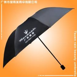 雨伞厂鹤山雨伞厂广州雨伞厂家 东莞雨伞厂家中山雨伞厂家