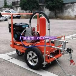 停车场地面冷喷划线车广场地面涂线机车载式冷喷标线机