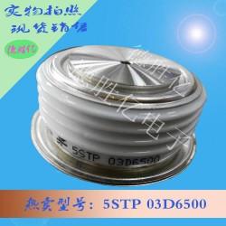 瑞士ABB平板晶闸管模块 5STP03D6500 直售