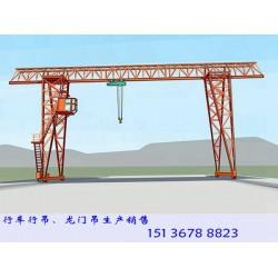 甘肃天水龙门吊厂家10吨龙门吊货源充足