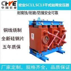 SC11-30KVA,10/0.4KV干式变压器价格