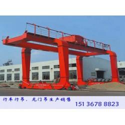 四川巴中龙门吊厂家40吨u形集装箱门式起重机