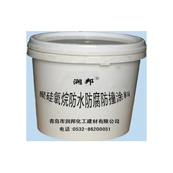 SHJS聚碳硅氧烷防水防腐防撞耐磨涂料价格