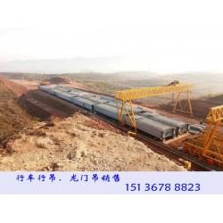 安徽合肥门式起重机厂家120吨龙门吊租赁更优惠