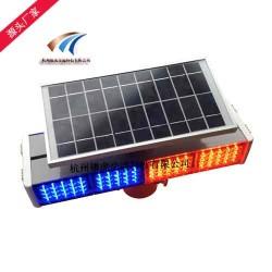 铝壳太阳能警示灯双面四灯爆闪灯