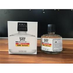 旗牌TAT速干溶剂SOL-3-32印油专用稀释剂墨迹清洗剂