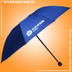 雨伞制造厂 广州雨伞制造厂 太阳伞加工厂 高尔夫制伞厂