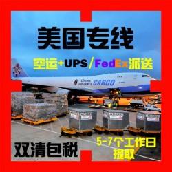 深圳发衣服鞋类直发到美国东南亚等多个国家