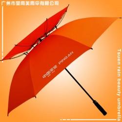 雨伞厂 雨伞加工厂 广州雨伞厂 双层高尔夫防风伞