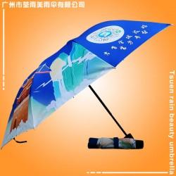 广州天河雨伞厂 广州番禺雨伞厂 雨伞厂家 广州数码印雨伞